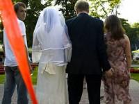 Mali Mujica i panika na vjenčanju